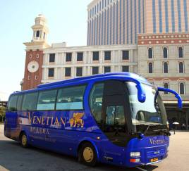 Macau free shuttle bus