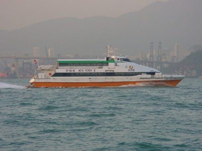 A Ferry from Hong Kong going to Macau.